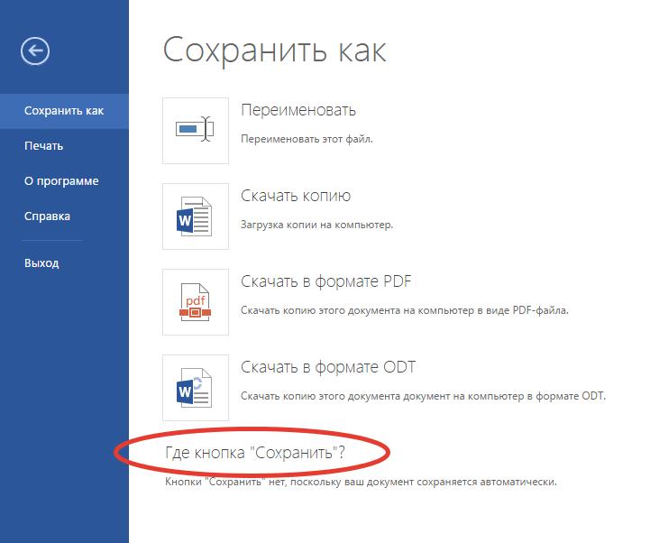 Яндекс.Диск-6