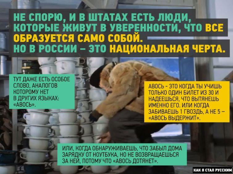 russia-3
