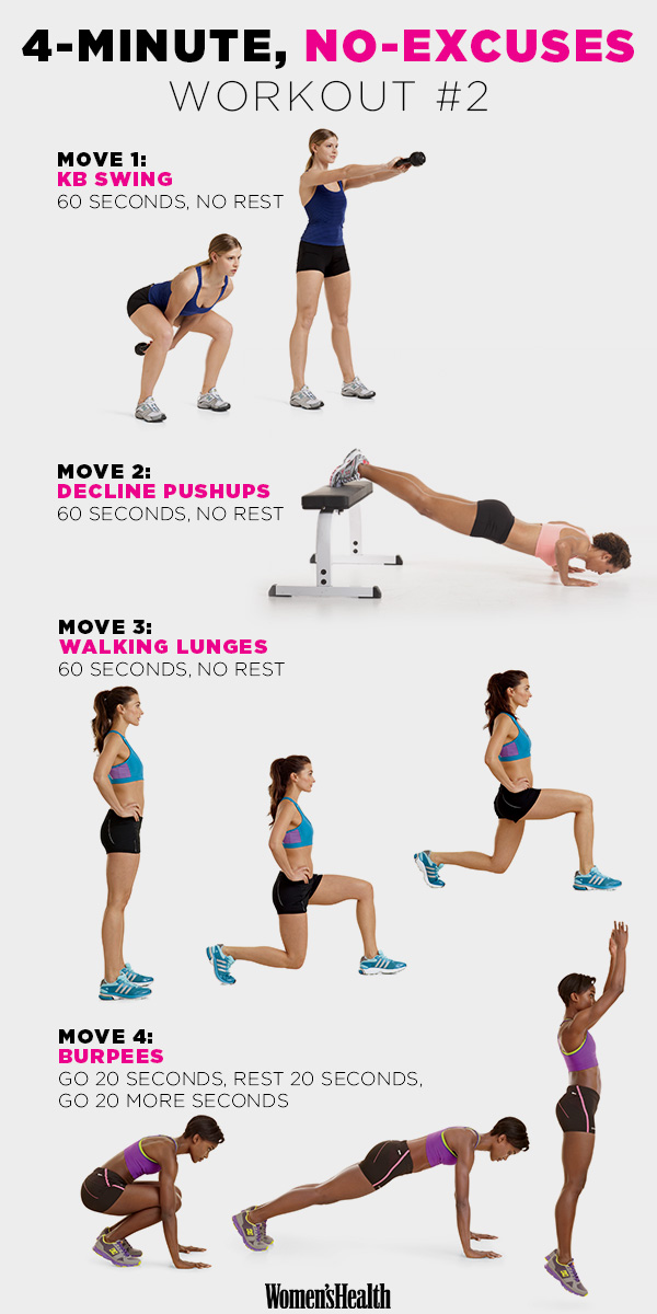 4-min-no-excuses-pinterest-2_0_0[1]