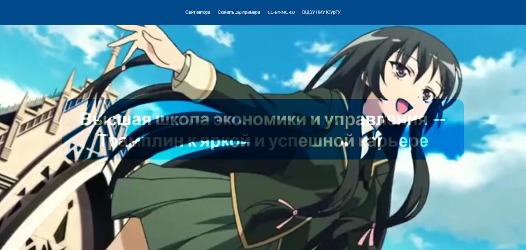 HTML5 & CSS3: Наложение текста на видео