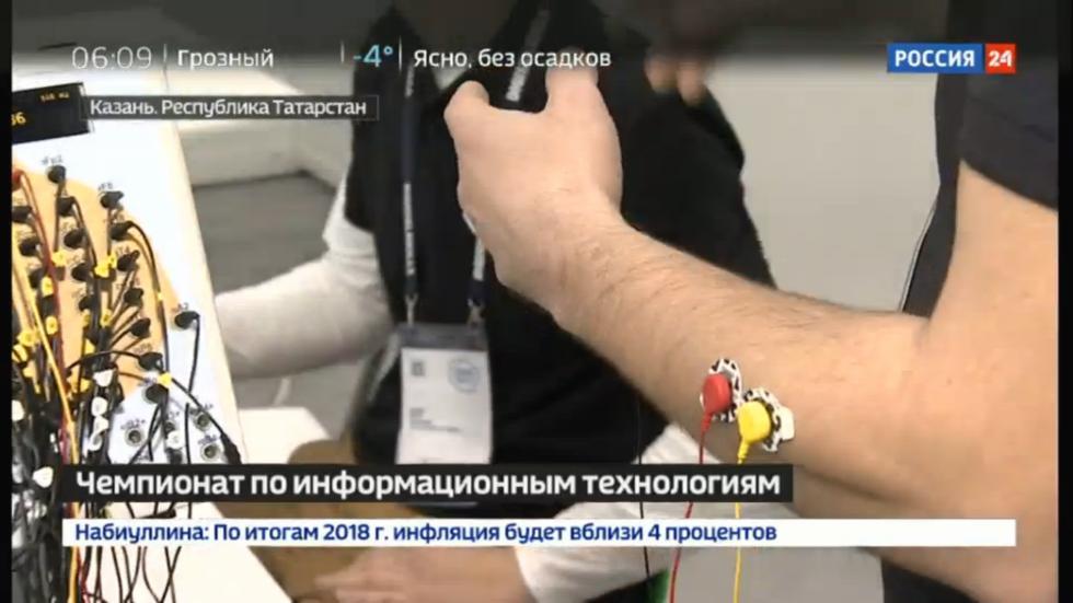 Чемпионат DigitalSkills в Казани: нейропилоты, цифровая мода и другие чудеса будущего