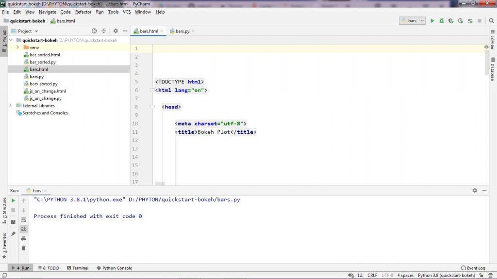 В результате работы скрипта появился новый файл bars.tml