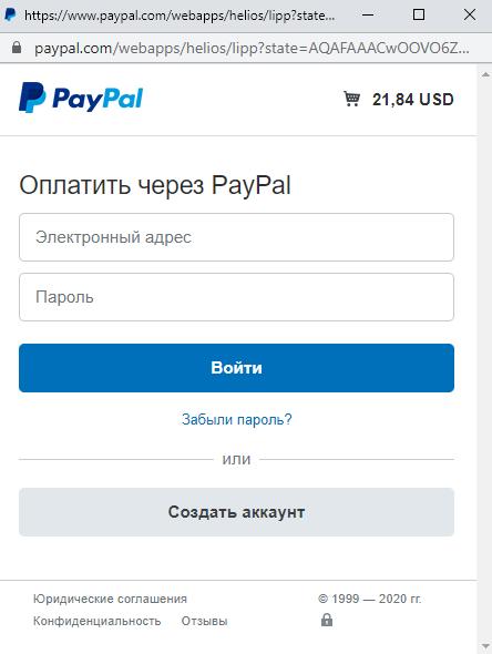 Оплата через электронный кошелёк PayPal доступна на сайте EBay