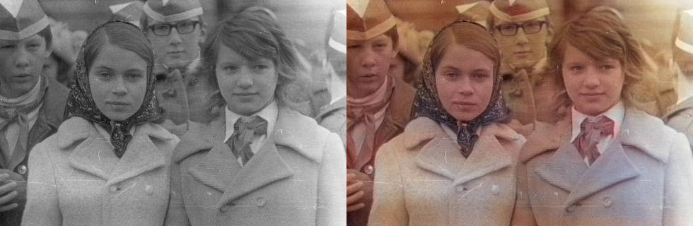 Слева Лариска Данилова, а справа не помню, хоть убейте